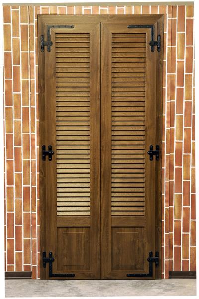 Galeria de trabajo ventanas de pvc vizcaya y cantabria - Ventanas de pvc en cantabria ...